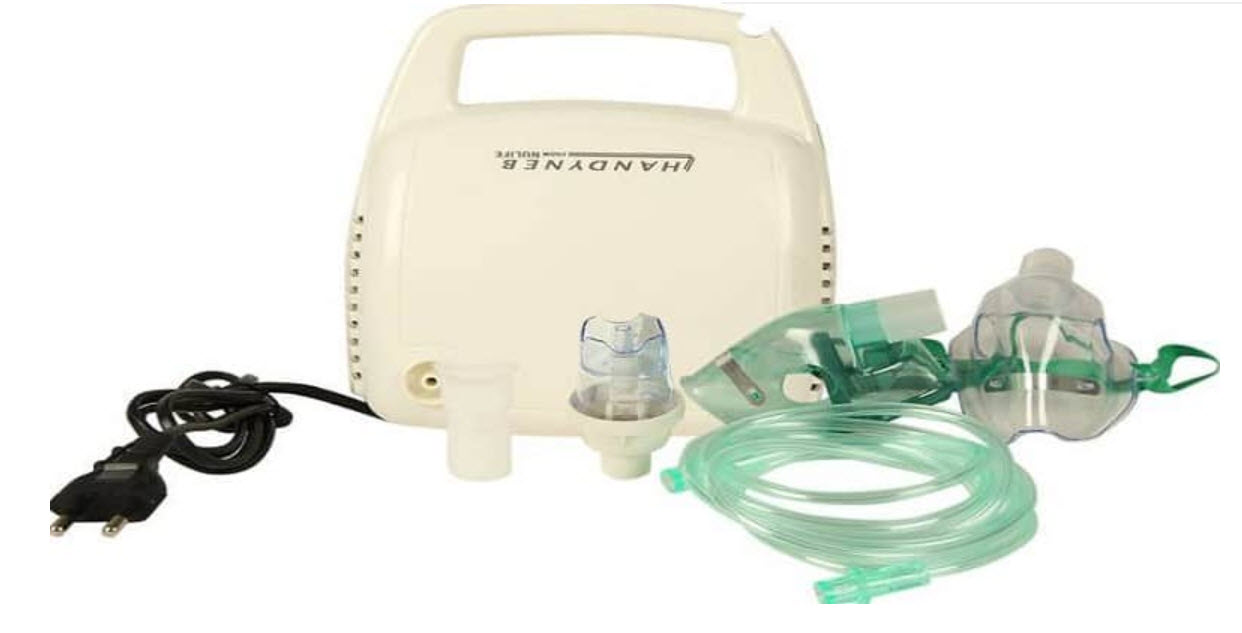 10 Best Quiet Nebulizer: Reviews and Buyers Guide